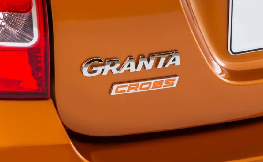 Lada Granta Cross 2019