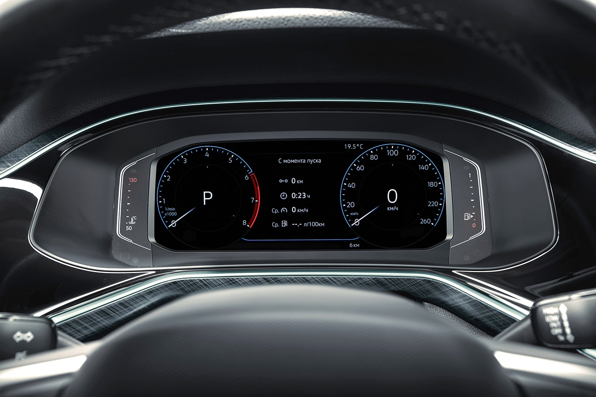 VW Polo 2020