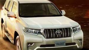 Toyota Prado 2021