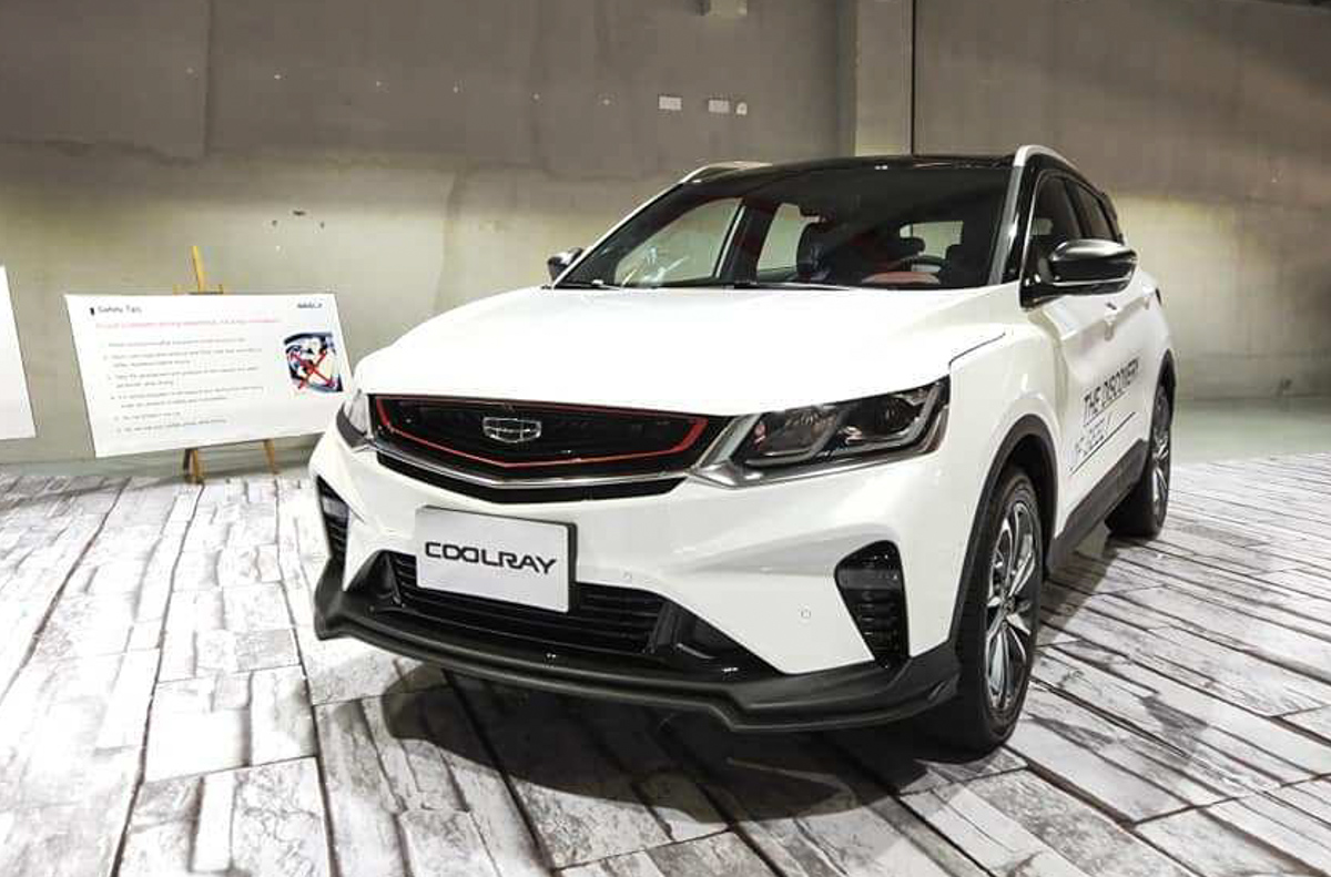 Geely Coolray 2020