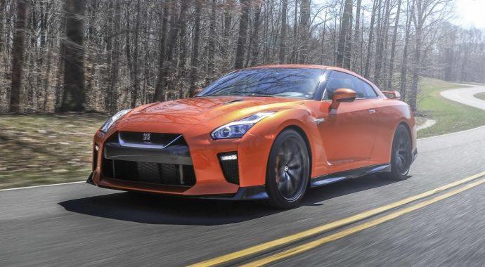 Nissan GTR 2020