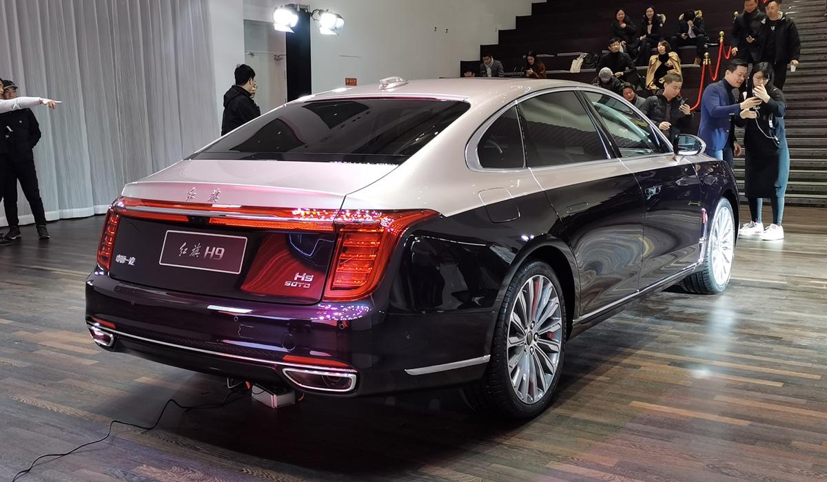 Hongqi h9 2020