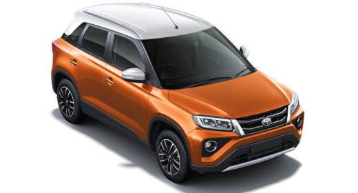 Toyota Urban Cruiser 2020