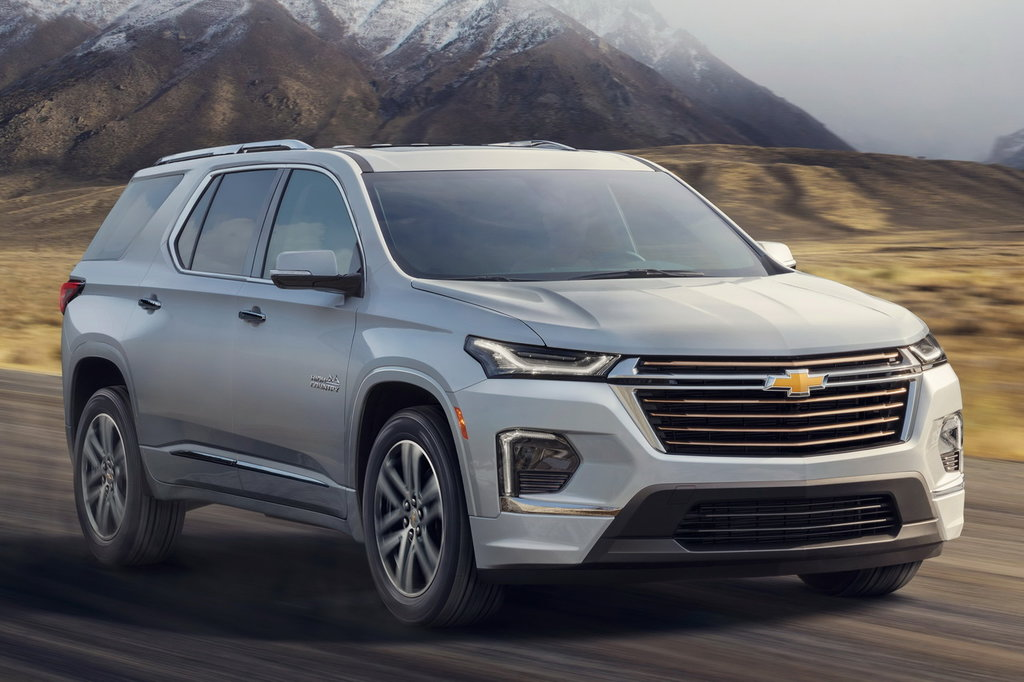 Chevrolet Travers 2021