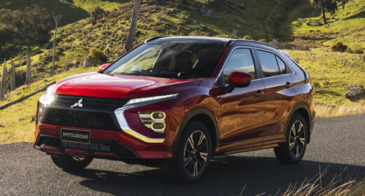 Mitsubishi Eclips Cross 2021