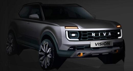 Lada Niva Vision 4x4 2021