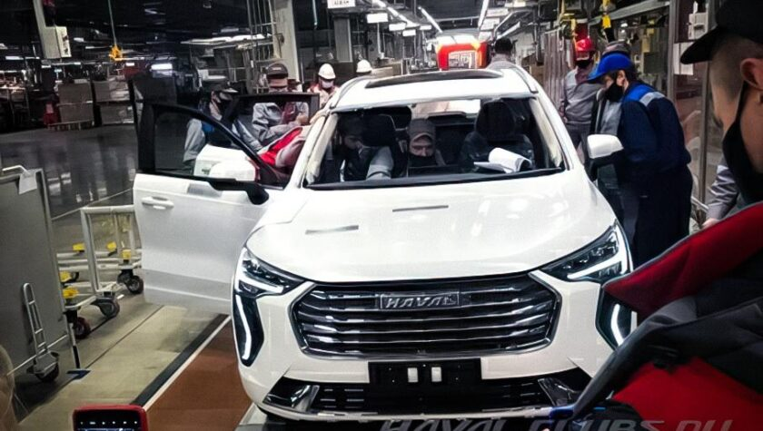 Haval First Love 2021