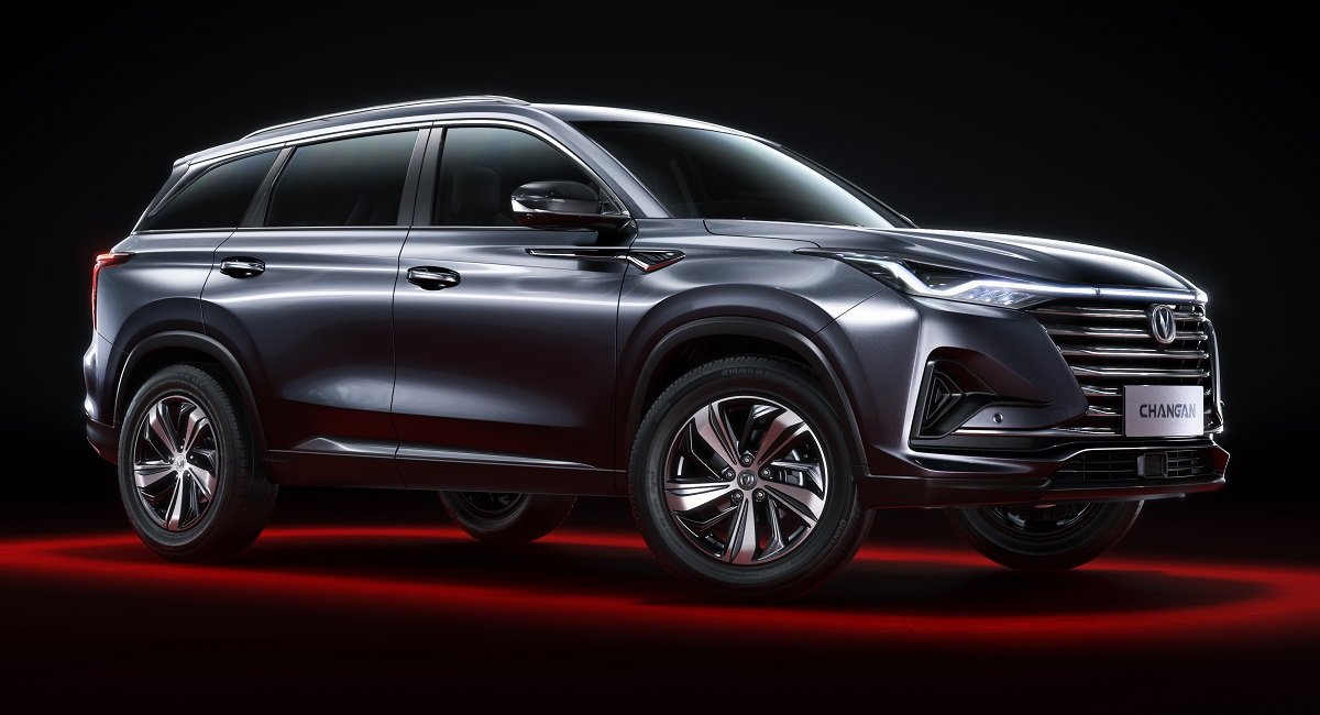 Changan CS75 Plus 2021