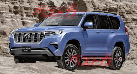 Toyota Land Cruiser Prado 2022
