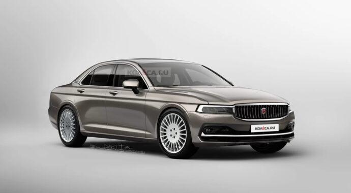 GAZ Volga 2021
