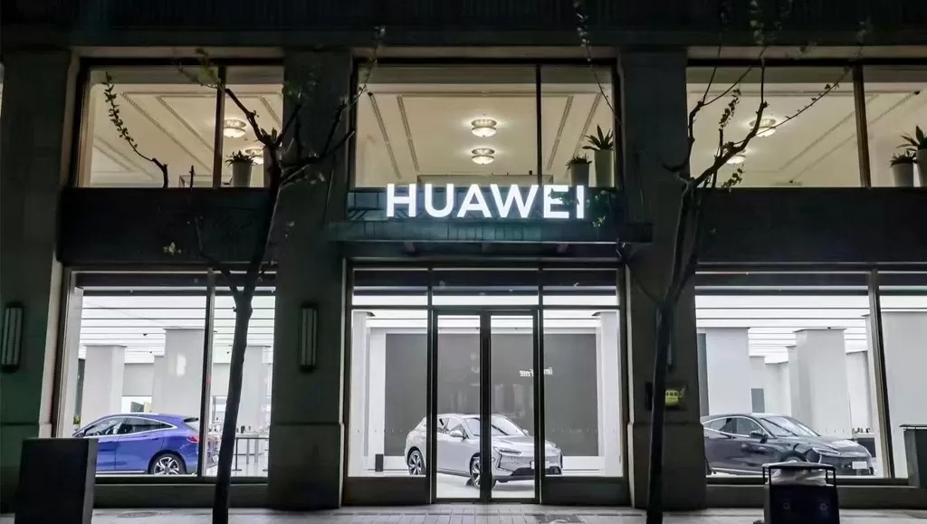 Huawei Smart Selection SF5