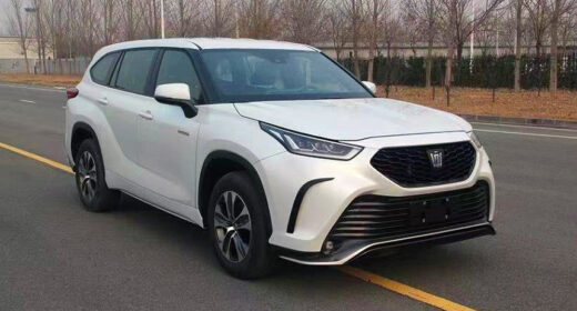 Toyota Crown Kluger 2021