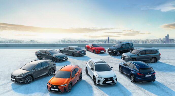 Lexus 2021