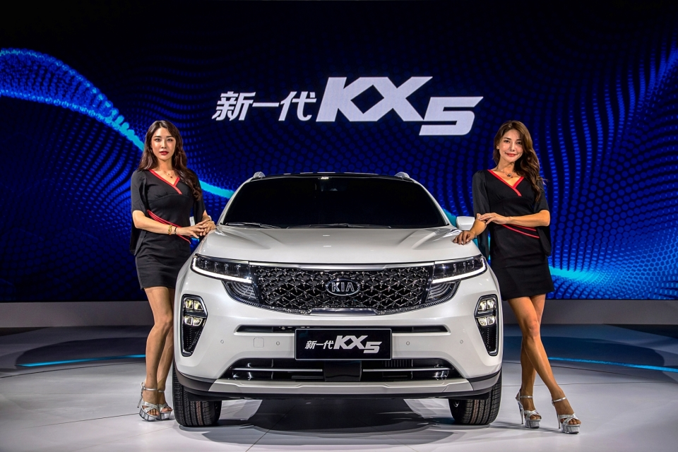 Kia Sportage KX5