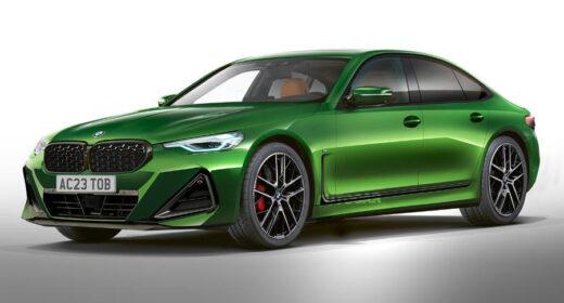 BMW 5 Series G60 2023