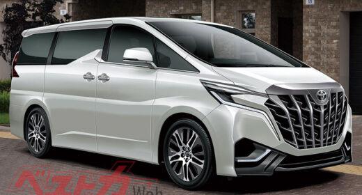Toyota Alphard 2022