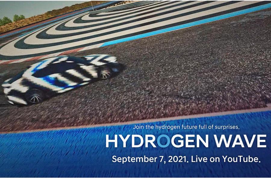 Hyundai N Perfomance