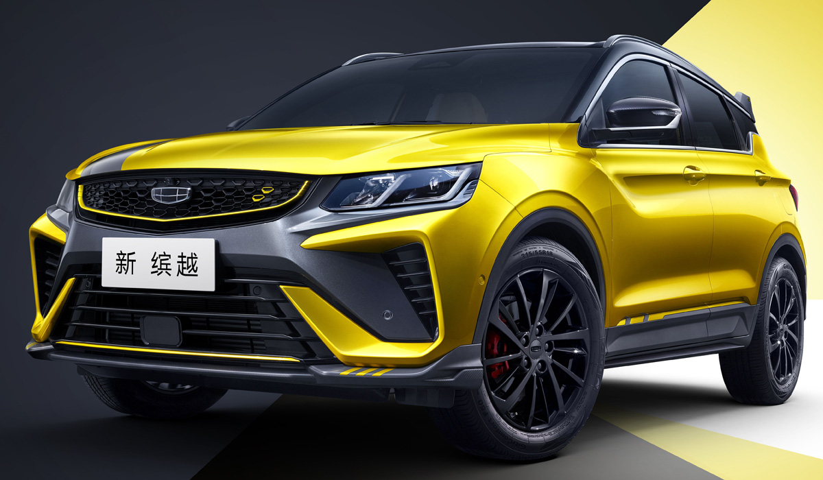 Geely Coolray 2021