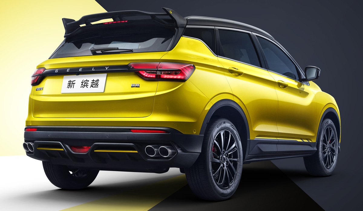Geely Coolray 2022